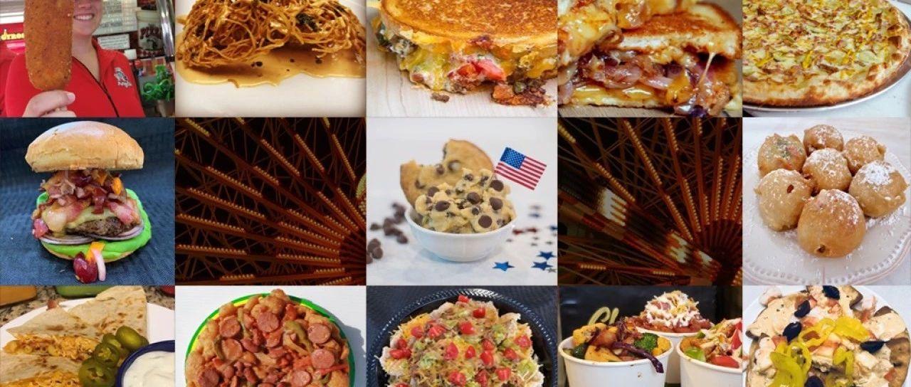 """西雅图也有""""赶集+庙会""""? 提前带你预习去State Fair吃饭是一种什么样的体验"""