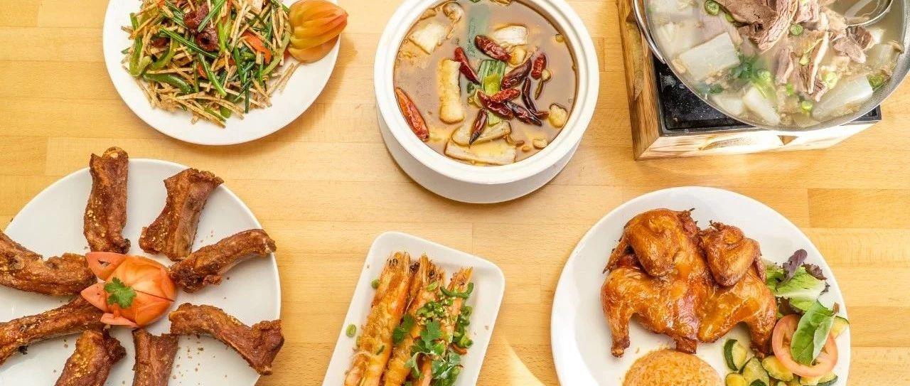 年前先吃口清淡的~LA这家粤菜藏着XO酱炒萝白糕, 清汤牛腩煲, 还有生滚滑鸡粥!