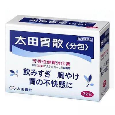 太田 胃散 逆流 性 食道 炎