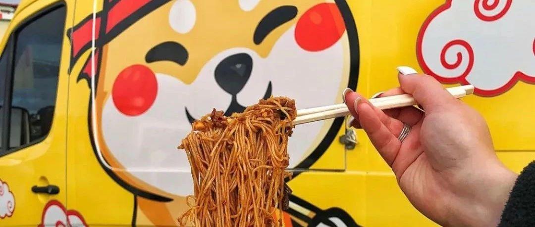 湾区最受欢迎noodle餐车推出拌面便当, 豆腐, 麻辣, 五花肉, 飘香拌面...在家就能吃到!