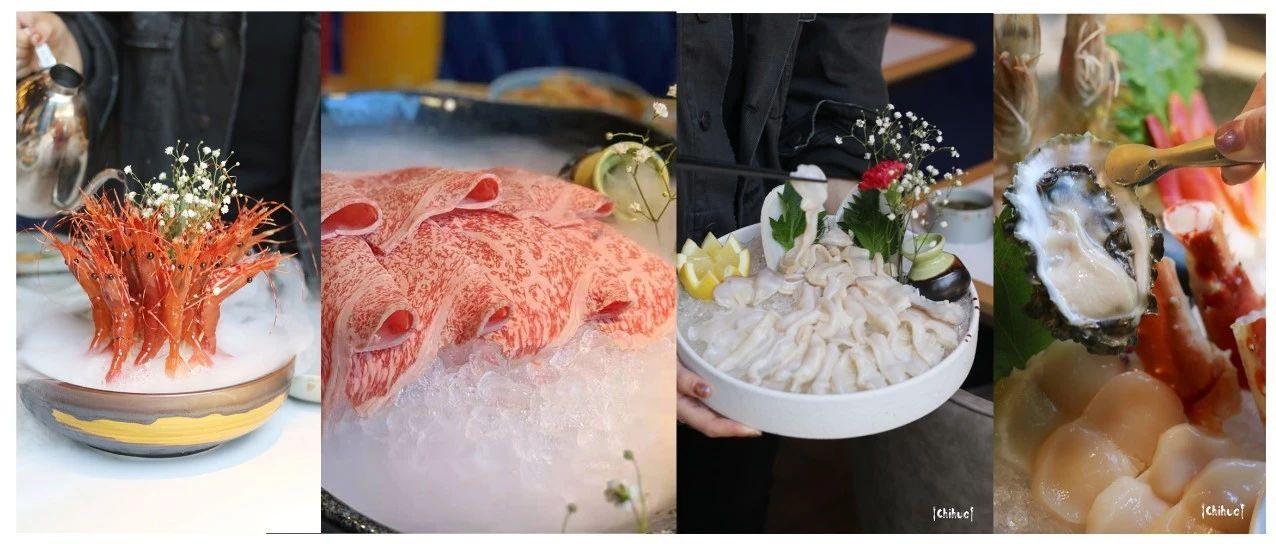 牡丹虾、顶级和牛、象拔蚌刺身|西雅图这家鲜掉眉毛的火锅, 竟然要请吃饭?