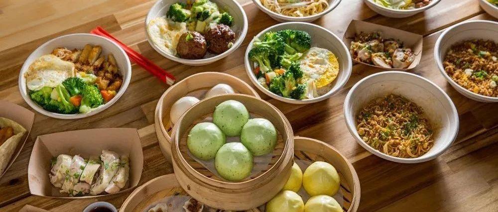 """纽约""""封城""""后, 在家也能吃到NY Times点名的上海汤包, 烤麸, 盖饭...?"""