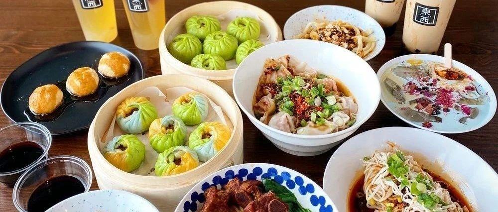 洛杉矶2月新店|老北京铜锅涮肉, 养生龙虾鱼汤米线, 还有卡仕达车轮饼和芒果肠粉