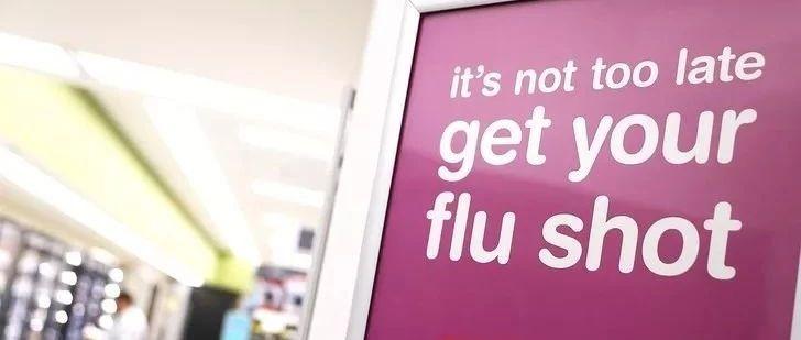 湾区大部分城市为流感高发区, 卫生部门提醒: 打疫苗比戴口罩有用