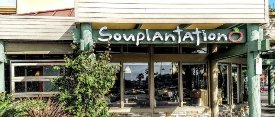伤心! 加州42年老牌自助餐厅Souplantation倒闭, 全美97 家门店永久歇业...