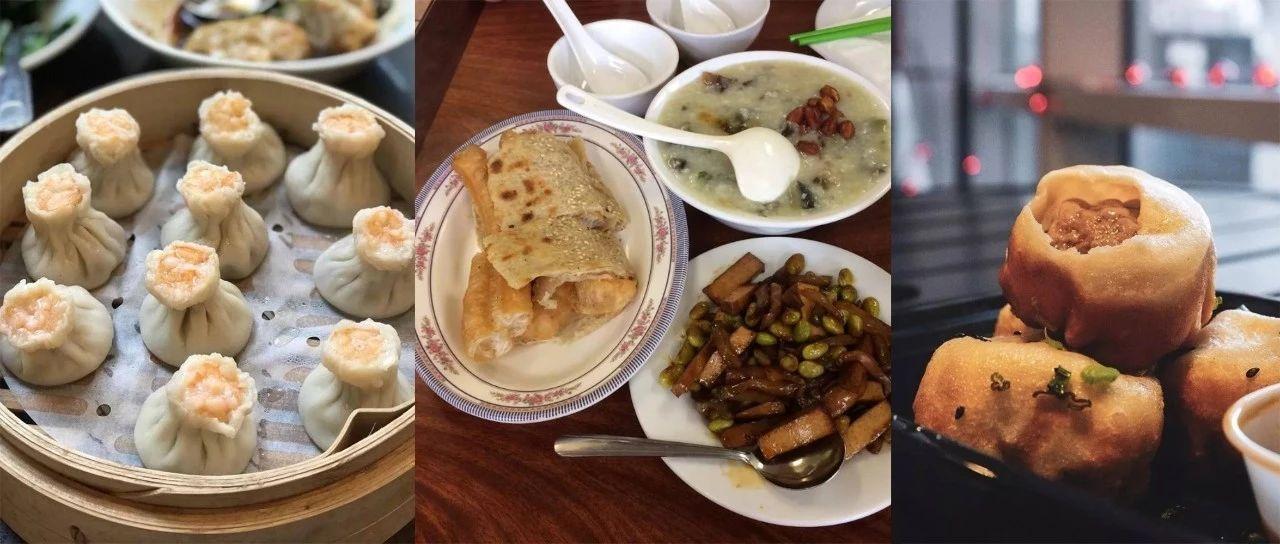 西雅图中式早餐大全! 粥粉面饭、包子煎饼, 总有一款是你的菜