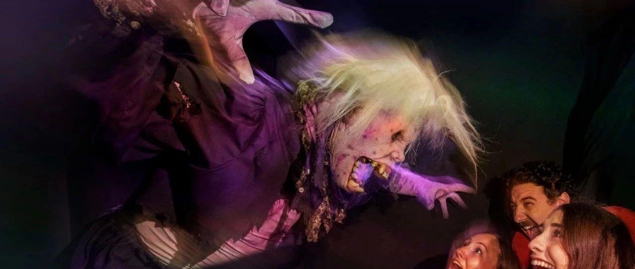 限时30天的环球影城年度恐怖夜, 怪奇物语,异形食人魔, 杀人小丑, 大型蹦野迪现场...你敢来吗?
