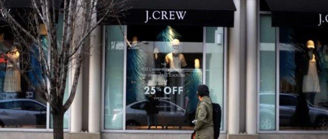 J.Crew成首个因疫情破产的大型零售商, Saks也难逃破产风波? 解禁后多少店将离我们远去?