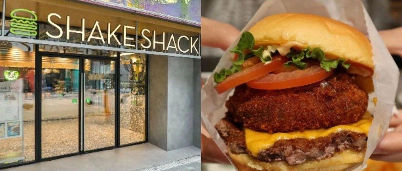 Shake Shack北京店开业啦 ! 太古里排队2h+, 送上京漫胭脂, 糖炒三栗屯, 冰糖胡同试吃报告