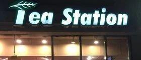 Tea Station加州茶栈破产清算,纪念我们来美国喝的第一杯奶茶