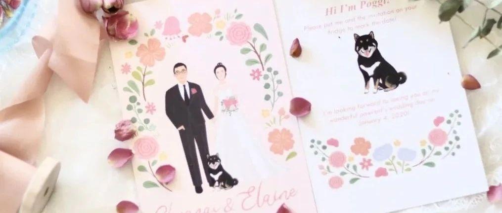 疫情也不能阻止湾区新人备婚, 从注册到全程婚礼筹备, 看这一篇就够了!