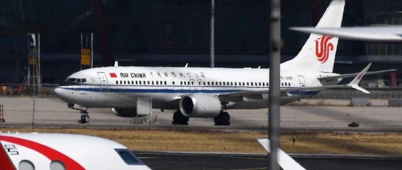 旧金山还有哪些航班能回国? 禁令期间签证过期怎么办?
