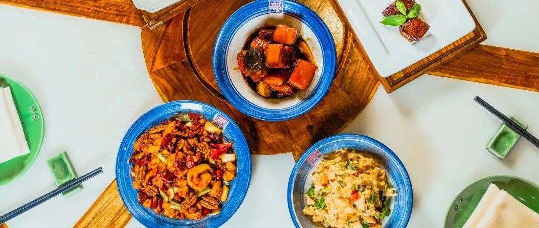 周五4点, 米其林一星大厨在线食堂教你做菜!