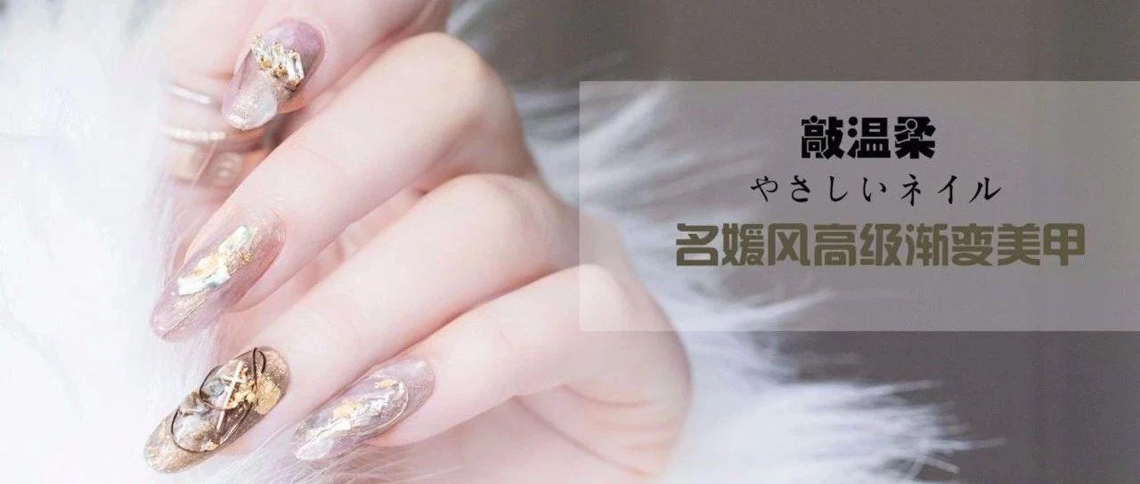 湾区小仙女必看!Miki酱亲测梦幻日系美甲美睫,全套脸部护理,一站式美容!