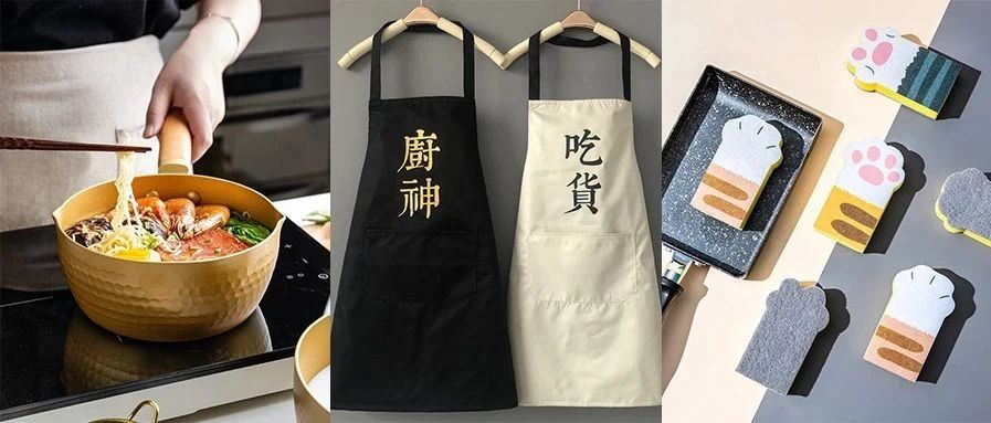 Japanese Snow Pan, Maifan Stone Small Milk Pot, Foodie Exclusive Apron, The Cutest Cat's Claw Series...A large wave of high-value kitchen utensils is here!