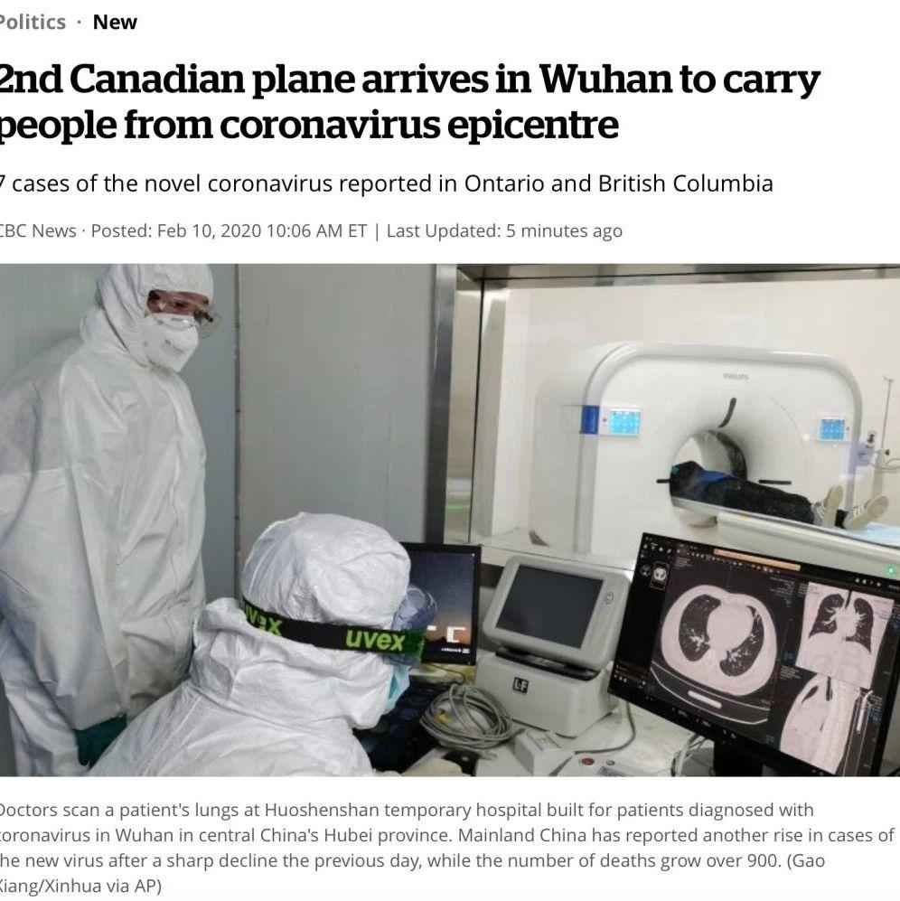 2.11疫情追踪| 圣地亚哥新增1例肺炎来自美国撤侨班机, WHO专家抵达中国