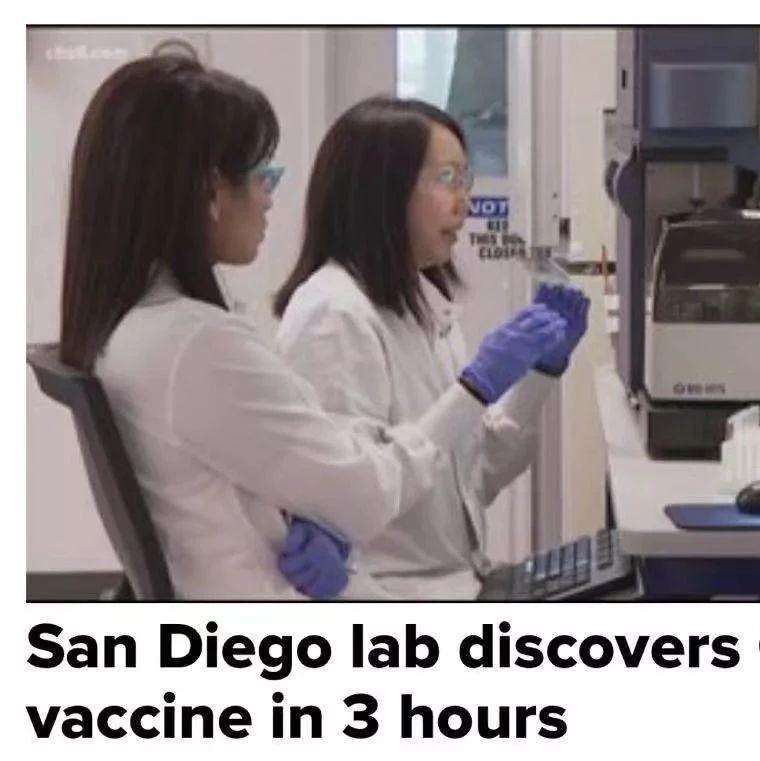 疫情跟踪: 湖北24小时新增人数破万, 加州实验室研制出新冠疫苗