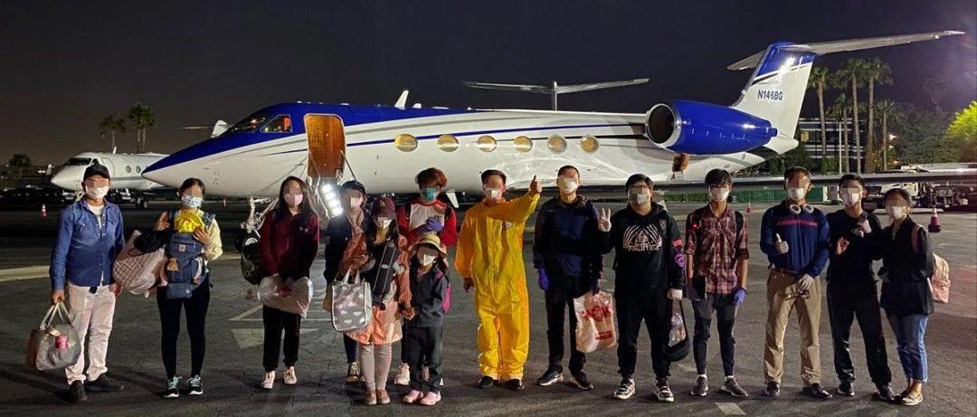实录5.20私人飞机从加州回国全过程, 如何避坑, 识别真假安全回国?