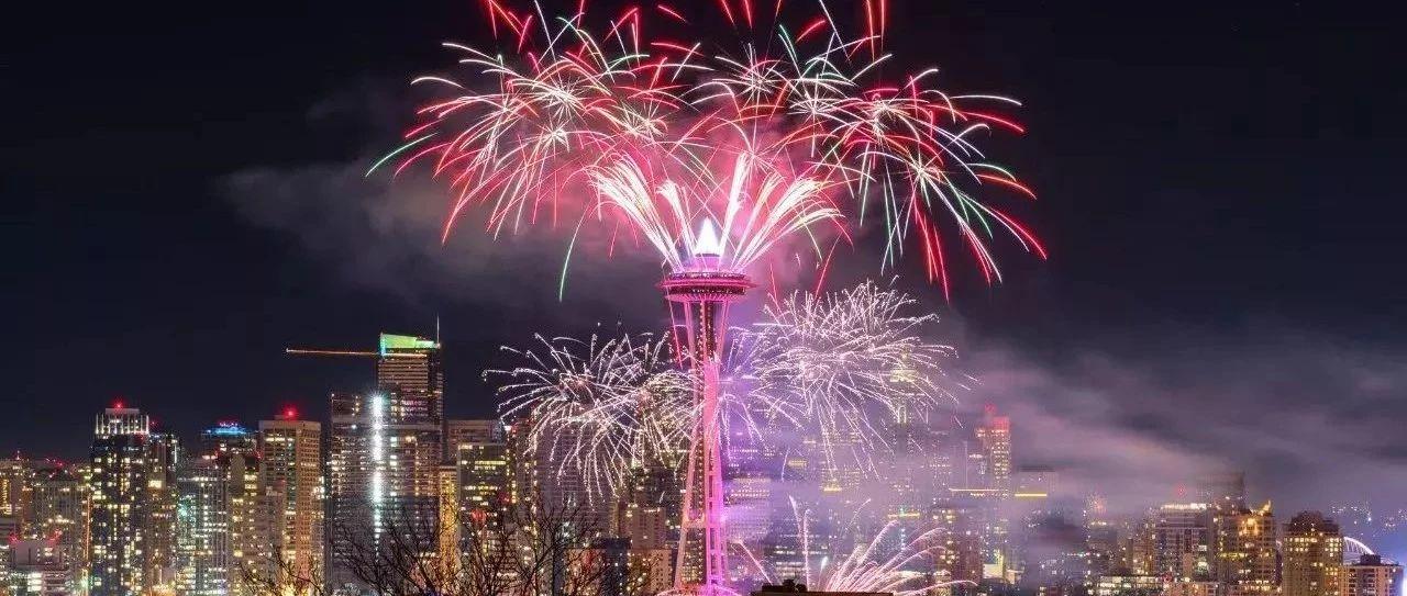 游轮赏烟火,灯光秀,倒数派对…西雅图2020跨年夜活动指南来啦!