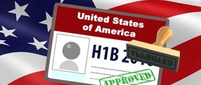 干货 | H-1B工签今年变革!该怎么准备看这一篇就够!