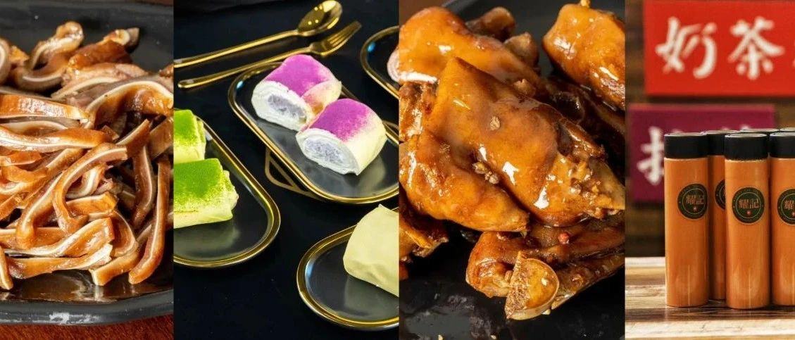 Food in the Bay Area is coming! The group buying will return next Saturday: Los Angeles' hottest towel roll jar cake, the new spicy stew to restore the flavor of Wuhan, silky Hong Kong-style milk tea!