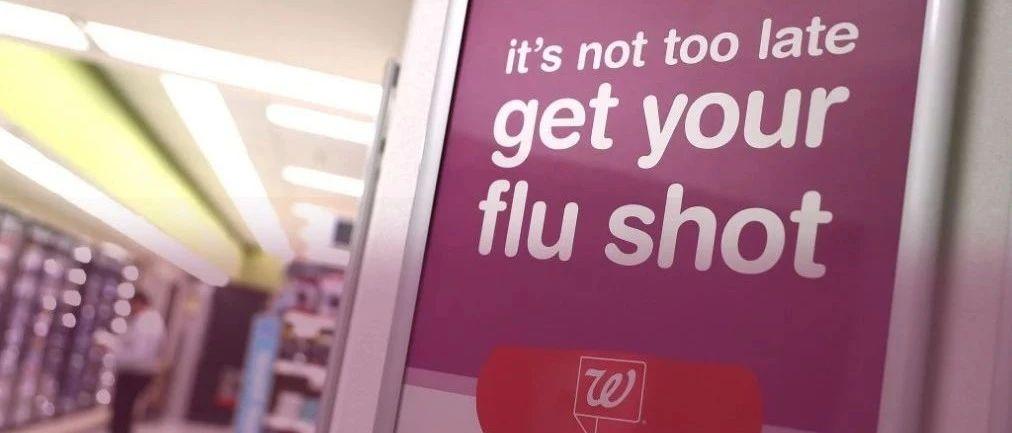 实用贴   流感病毒爆发期美国权威机构教你这两招救命!