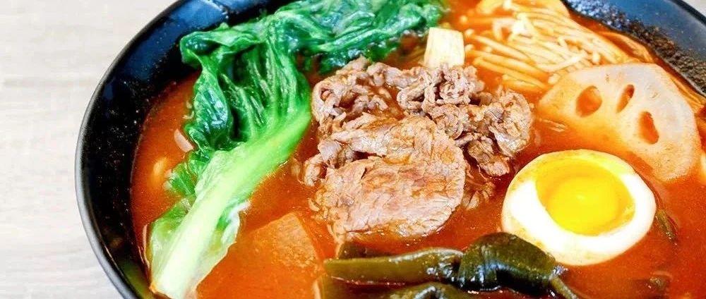 用一块牛油火锅底料,做一碗最正点的麻辣烫/麻辣香锅!