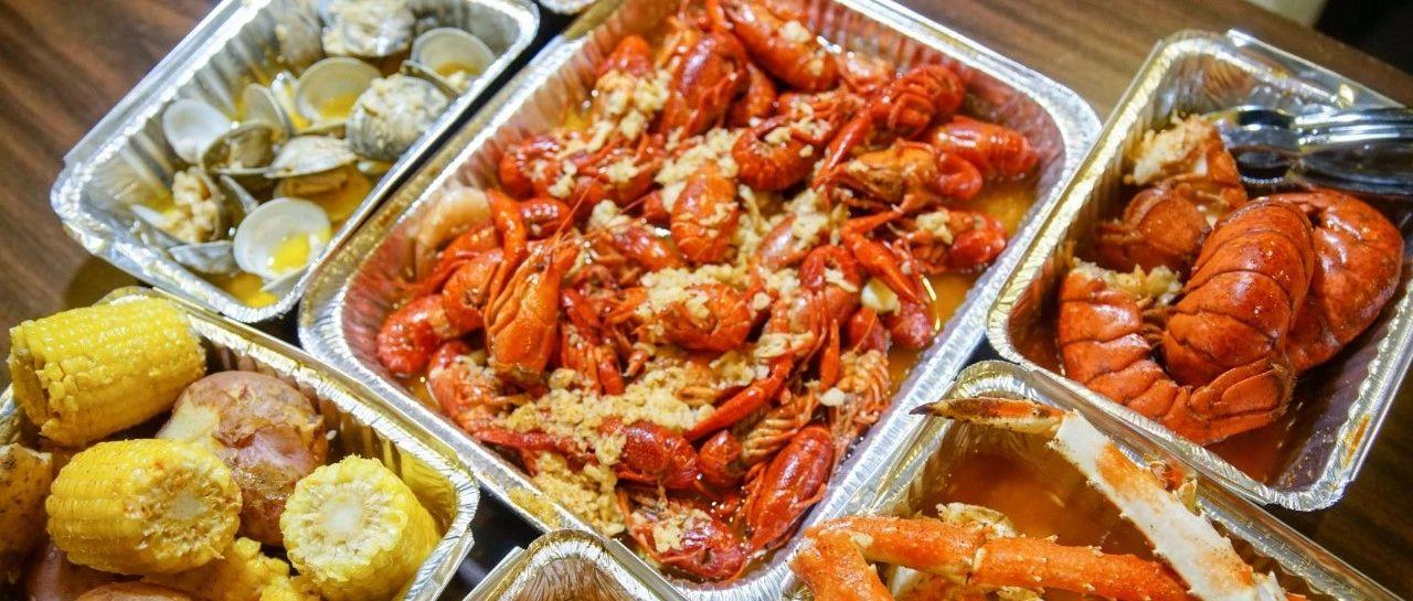 告别DC夏天的最好方式,必须是再来一顿小龙虾盛宴呀 | New Orleans Live Crawfish